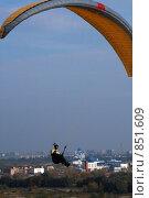 Полет над Москвой. Стоковое фото, фотограф Дания Насрутдинова / Фотобанк Лори