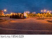 Купить «Город Новокузнецк, площадь у администрации», фото № 854029, снято 12 мая 2007 г. (c) Максим Иванов / Фотобанк Лори