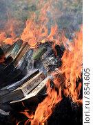 Сжигание книг. Стоковое фото, фотограф Дания Насрутдинова / Фотобанк Лори