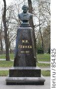 Купить «Памятник Глинка М.И.», фото № 854825, снято 28 марта 2009 г. (c) Никончук Алексей / Фотобанк Лори