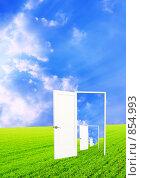 Купить «Путь в бесконечность», иллюстрация № 854993 (c) Лукиянова Наталья / Фотобанк Лори