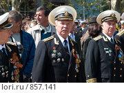 Купить «Военный парад, 9 мая 2009 года. Севастополь, Украина», фото № 857141, снято 9 мая 2009 г. (c) Павел Вахрушев / Фотобанк Лори