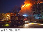 Купить «Пожар», фото № 857889, снято 3 мая 2009 г. (c) Зубко Юрий / Фотобанк Лори
