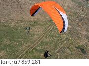 Купить «Полет на параплане, вид сверху», эксклюзивное фото № 859281, снято 1 мая 2009 г. (c) Яна Королёва / Фотобанк Лори