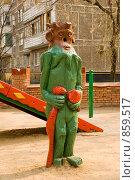 Купить «Сказочная детская площадка. Деревянная фигура лешего», фото № 859517, снято 28 апреля 2009 г. (c) Олег Тыщенко / Фотобанк Лори