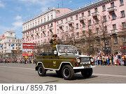 Головная машина парада 9 мая в Челябинске (2009 год). Редакционное фото, фотограф Андрей Соловьев / Фотобанк Лори
