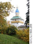 Купить «Осень в Печорах», фото № 860289, снято 6 октября 2008 г. (c) Ямаш Андрей / Фотобанк Лори