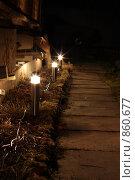 Купить «Ночное освещение придомового участка», фото № 860677, снято 3 мая 2009 г. (c) sav / Фотобанк Лори