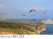 Купить «Полеты на параплане в Крыму», эксклюзивное фото № 861253, снято 1 мая 2009 г. (c) Яна Королёва / Фотобанк Лори