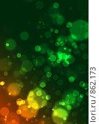 Купить «Абстрактный градиентный фон с имитацией эффекта цифрового боке», иллюстрация № 862173 (c) Лисовская Наталья / Фотобанк Лори