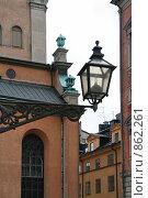 Купить «Городской пейзаж (г. Стокгольм. Швеция)», фото № 862261, снято 15 марта 2009 г. (c) Александр Секретарев / Фотобанк Лори