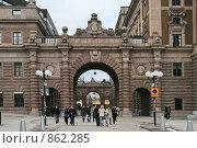 Купить «Городской пейзаж (г. Стокгольм. Швеция)», фото № 862285, снято 15 марта 2009 г. (c) Александр Секретарев / Фотобанк Лори
