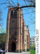 Купить «Москва. Англиканский собор Святого Андрея», эксклюзивное фото № 862397, снято 3 мая 2009 г. (c) lana1501 / Фотобанк Лори