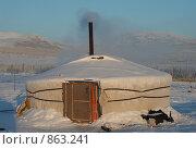 Купить «Юрта зимой Якутия», фото № 863241, снято 25 февраля 2007 г. (c) Анна Зеленская / Фотобанк Лори