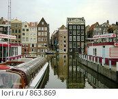 Амстердам (2006 год). Редакционное фото, фотограф Александр Шкарин / Фотобанк Лори