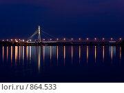 Купить «Московский мост в Киеве ночью», эксклюзивное фото № 864533, снято 3 мая 2008 г. (c) Павел Широков / Фотобанк Лори