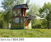 Домик для голубей (голубятня) Стоковое фото, фотограф UladzimiR / Фотобанк Лори