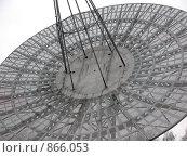 Купить «Радиотелескоп Пулковской астрономической обсерватории Российской академии наук», фото № 866053, снято 5 апреля 2009 г. (c) Заноза-Ру / Фотобанк Лори