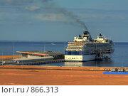 """Круизный лайнер в морском пассажирском порту """"Морской фасад"""" Стоковое фото, фотограф Kate.M / Фотобанк Лори"""