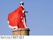 Купить «Памятник Петру I в костюме Деда Мороза», фото № 867421, снято 27 декабря 2008 г. (c) Юрий Егоров / Фотобанк Лори