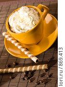 Купить «Кофе со сливками», фото № 869413, снято 6 декабря 2005 г. (c) Кравецкий Геннадий / Фотобанк Лори