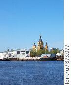 Купить «Вид на Стрелку. Нижний Новгород», фото № 873077, снято 9 мая 2009 г. (c) Анна Белова / Фотобанк Лори