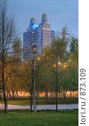 Купить «Вечер в городе (Новосибирск)», фото № 873109, снято 11 мая 2009 г. (c) Николай Михальченко / Фотобанк Лори