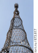 Купить «Шуховская телебашня», фото № 873817, снято 27 апреля 2009 г. (c) urchin / Фотобанк Лори