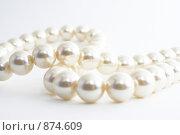 Купить «Жемчужное ожерелье», фото № 874609, снято 19 мая 2009 г. (c) Наталья Чумак / Фотобанк Лори