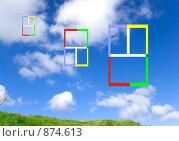 Купить «Абстрактные разноцветные окна на фоне голубого неба», иллюстрация № 874613 (c) Алексей Лебедев-Реллер / Фотобанк Лори