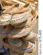 Купить «Соломенные лапти», фото № 875405, снято 5 мая 2009 г. (c) Okssi / Фотобанк Лори