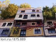 Купить «Хундертвассерхаус, Вена», фото № 875889, снято 23 сентября 2007 г. (c) Irina Opachevsky / Фотобанк Лори
