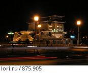 Ворота Qianmen при ночном освещении, Пекин (2008 год). Стоковое фото, фотограф Александр Солдатенко / Фотобанк Лори