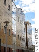 Купить «Геометрия города», фото № 876937, снято 29 апреля 2009 г. (c) Юрий Викулин / Фотобанк Лори
