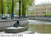 Купить «Санкт-Петербург», фото № 877061, снято 16 мая 2009 г. (c) Юлия Перова / Фотобанк Лори