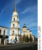 Купить «Собор в городе Рыбинске», фото № 877289, снято 10 мая 2009 г. (c) Анна Белова / Фотобанк Лори