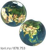 Купить «Планета Земля», иллюстрация № 878753 (c) Alperium / Фотобанк Лори
