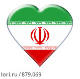 Купить «Иранский флаг в виде сердца», иллюстрация № 879069 (c) Яков Филимонов / Фотобанк Лори