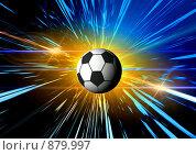 Купить «Футбольный мяч», иллюстрация № 879997 (c) ElenArt / Фотобанк Лори