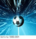 Купить «Футбольный мяч», иллюстрация № 880001 (c) ElenArt / Фотобанк Лори
