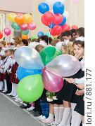 Купить «Школа. Праздник.», фото № 881177, снято 23 мая 2009 г. (c) Федор Королевский / Фотобанк Лори