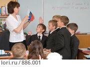 Купить «Первоклассники и первый учитель», фото № 886001, снято 22 мая 2009 г. (c) Федор Королевский / Фотобанк Лори