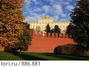 Купить «Большой Кремлевский дворец», эксклюзивное фото № 886881, снято 5 октября 2008 г. (c) Журавлев Андрей / Фотобанк Лори