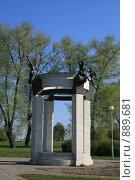 Купить «Беседка со скульптурными ангелочками, г.Минск, Беларусь», фото № 889681, снято 3 мая 2009 г. (c) Марина Шатерова / Фотобанк Лори