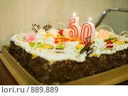 Купить «Юбилейный торт», фото № 889889, снято 1 мая 2009 г. (c) Королевский Иван / Фотобанк Лори