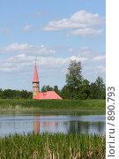 Приорасткий парк (2009 год). Редакционное фото, фотограф St.Tatyana / Фотобанк Лори