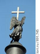 Купить «Ангел на Александровской колонне. Санкт-Петербург», фото № 891745, снято 28 октября 2008 г. (c) Корчагина Полина / Фотобанк Лори