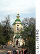 Купить «Воскресенская церковь в Воронеже», фото № 891845, снято 1 мая 2009 г. (c) Корчагина Полина / Фотобанк Лори
