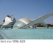 Новый район Валенсии, Испания (2008 год). Редакционное фото, фотограф Евгения Кускова / Фотобанк Лори