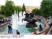 Фонтаны (2008 год). Редакционное фото, фотограф Андрей Лисняк / Фотобанк Лори